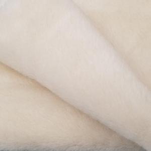 Alpaga blanc +/- 9mm