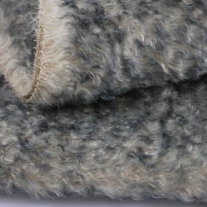 Mohair gris chiné